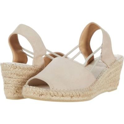 トニーポンズ Toni Pons レディース サンダル・ミュール シューズ・靴 Tibet-A Stone