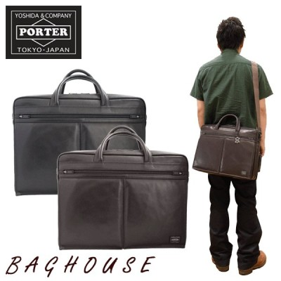 吉田カバン ポーター ビジネスバッグ アメイズ PORTER AMAZE 2wayビジネスバッグ ブリーフケース 革 レザー 022-03784
