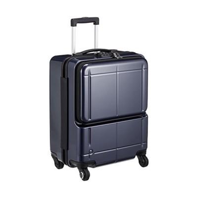 スーツケース 日本製 マックスパスH2sサイレントキャスター 限定鏡面仕上げ 40L 46 cm 3.3kg ガンメタリック