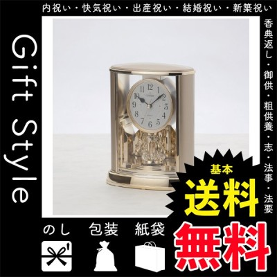 内祝い 快気祝い お返し 出産祝い 結婚祝い 置き時計 内祝 快気内祝 お返し 置き時計 シチズン 置時計