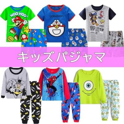キッズパジャマ 韓国ファッション セットアップ  2点セット 長袖 パンツ 半袖 パジャマ 工場直接販売