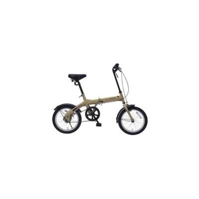 マイパラス 折りたたみ自転車 16インチ(カフェ) MYPALLAS M-100-CA 返品種別B