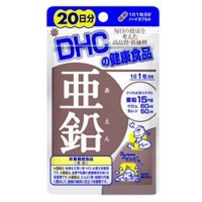 DHC 亜鉛 20日分 20粒 4511413404119