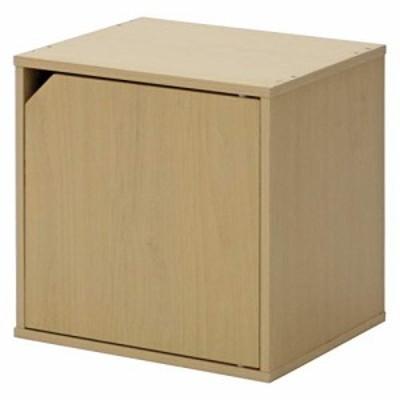 【新品・送料無料】不二貿易 キューブボックス 扉付き 幅34.5cm ナチュラル 組み合わせ自由 81905