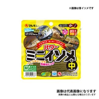 マルキュー パワーミニイソメ(中) 茶イソメ