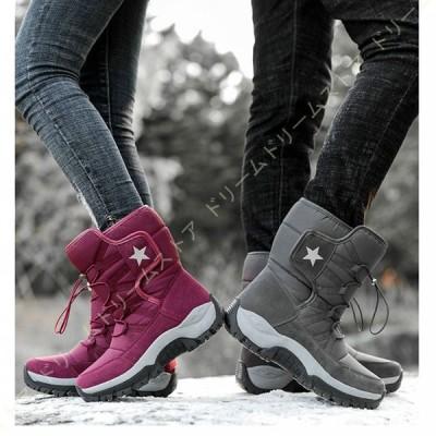スノーブーツ 厚底 スノーシューズ メンズ レディース ベルクロ 防寒 防滑 撥水 ショートブーツ 冬靴 ウィンターブーツ 防水 雪道対応 雪遊び ショート ブーツ