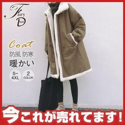 ムートンコート ロングコート ジャケット レディース アウター ボア フェイクムートン 裏起毛 おしゃれ 防寒 レザー 冬 ゆったり 暖かい モコモコ