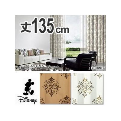 ドレープカーテン Disney ディズニー ミッキー クレスト 100×135cm ( ディズニー 隠れミッキー 遮光 )