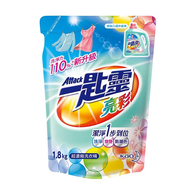 一匙靈亮彩超濃縮洗衣精補充包