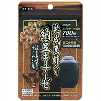 井藤漢方製薬 熟成黒酢入り納豆キナーゼ 1袋(250mg×60粒) サプリメント
