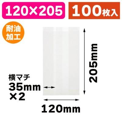 (食品テイクアウト袋)食品袋 耐油ガゼットパック 中 白無地/100枚入(K05-4901755365177)