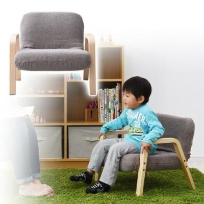座椅子  WTYZ-52M  座椅子 座いす フロアチェア イス パーソナルチェア   山善 YAMAZEN 【送料無料】