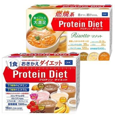 DHC プロティンダイエット 15袋入 1箱 ×プロティンダイエット リゾット 15袋入 1箱 セット