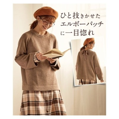 セーター ニット 大きいサイズ レディース 8分袖 エルボーパッチ付 バックリボン クルーネック プルオーバー 冬 LL/3L ニッセン