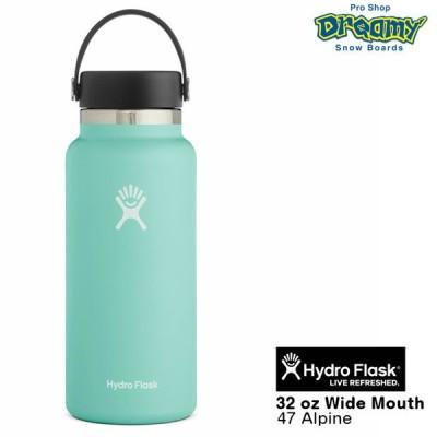 Hydro Flask ハイドロフラスク 32oz Wide Mouth 946ml #5089025 47 Alpine ステンレスボトル 真空断熱構造 スポーツ飲料OK アウトドア マイボトル 水筒 正規品