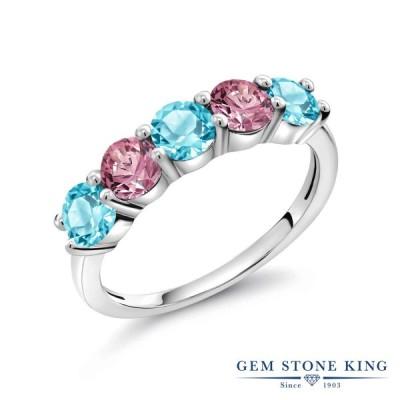 天然 スイスブルートパーズ 指輪 レディース リング 天然石 11月 誕生石 ブランド