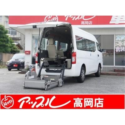NV350キャラバン 4ドアバン2.5DTチェアキャブD仕様 4WD 車いす移動車 2基 4WD リヤリフト