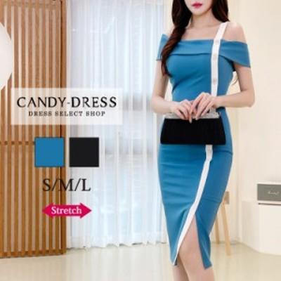 【予約】S/M/L 送料無料 Luxury Dress ストレッチ無地×バイカラーボタンラインデザインオフショルダータイトミディドレス GA210513 韓国