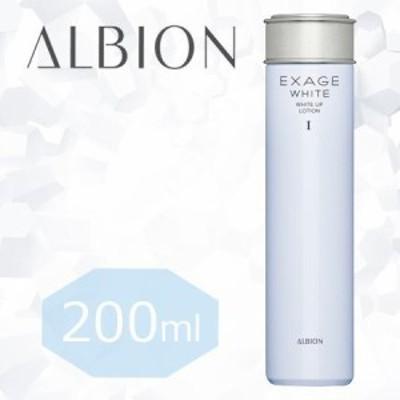 アルビオン エクサージュ ホワイトアップ ローション 200g (I)