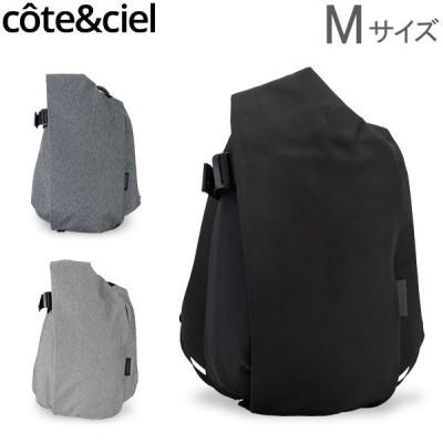 Cote&Ciel コートエシエル リュック イザール リュックサック Mサイズ バックパック Isar Rucksack