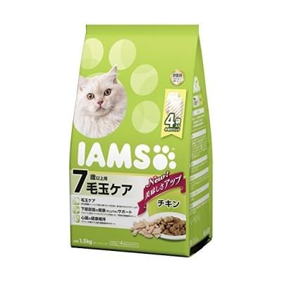 アイムス (IAMS) キャットフード 7歳以上用 毛玉ケア チキン 1.5kg