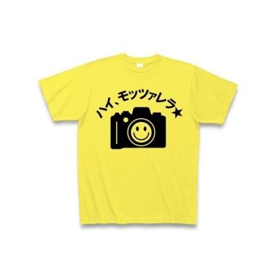 ハイ、モッツァレラ★ Tシャツ(イエロー)