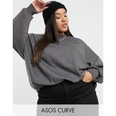 エイソス レディース シャツ トップス ASOS DESIGN Curve oversized cozy cocoon sweat in charcoal marl Charcoal marl