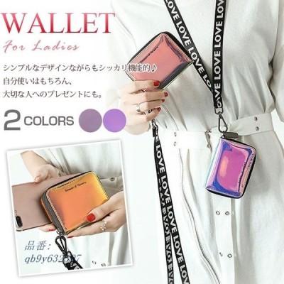 小銭入れ コインケース レディース 出しやすい 可愛い 使いやすい おしゃれ ミニ財布 財布 コンパクト シンプル