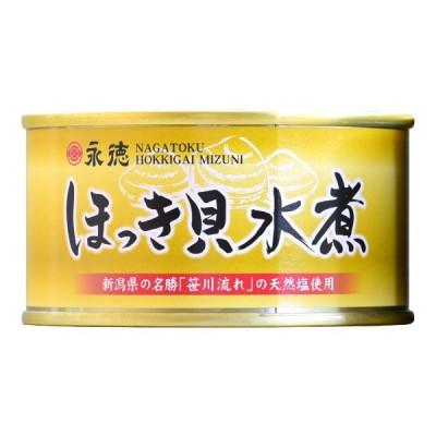 ほっき貝 水煮缶 170g( ホッキ貝 北寄貝 缶詰 )