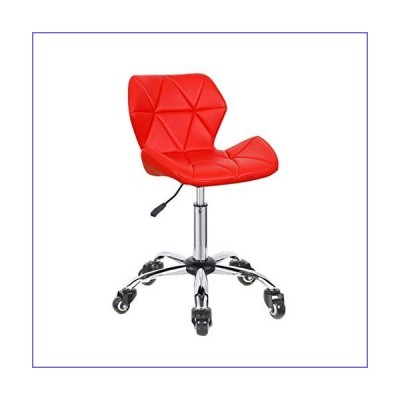 MEILEQI Office Desk Chair Height-Adjustable Swivel Chair Comfortable Computer Chair with Rotatable Castor Wheels & Hydraulic Lift Suitable f
