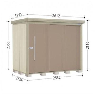 物置 屋外 おしゃれ タクボ物置 ND/ストックマン 側面棚 ND-Z2515Y 一般型 結露減少屋根 『追加