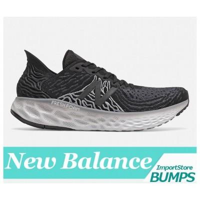 ニューバランス  ランニング/ウォーキングシューズ  スニーカー  メンズ  靴  Fresh Foam 1080v10  M1080K10  新作