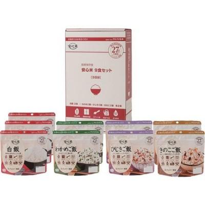 非常食安心セット 9食入り アルファー食品 取寄品 JAN 4970941516433 介護福祉用具