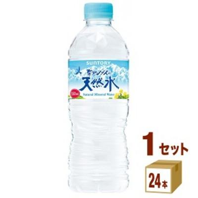 サントリー 天然水 550 ml×24 本×1ケース (24本) 飲料