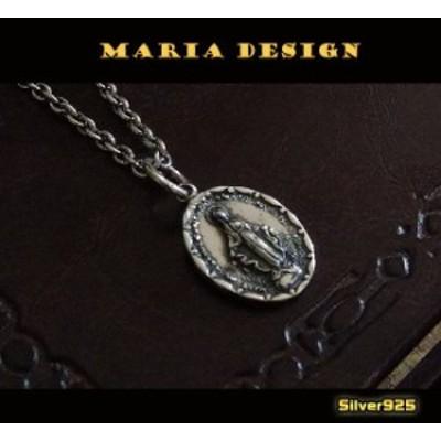 マリアプレート(12) ネックレス メイン