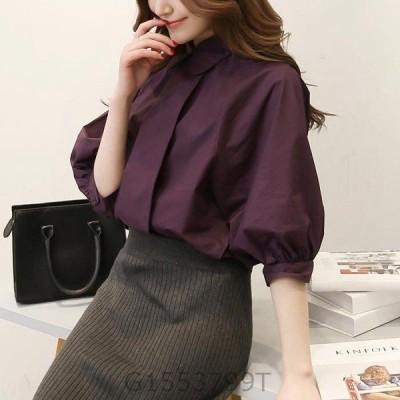 ボリューム袖ブラウス五分袖シャツレディースおしゃれ可愛いかわいい大人きれいめトップス秋冬