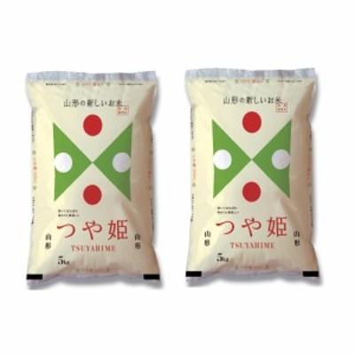 送料無料 山形県産 特別栽培米 つや姫 10kg(5kg×2) / お米 お取り寄せ グルメ 食品 ギフト プレゼント おすすめ 母の日