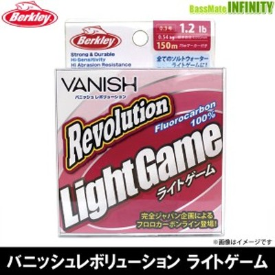 【在庫限定40%OFF】バークレイ VANISH Revolution バニッシュレボリューション ライトゲーム 150m 【bs13】