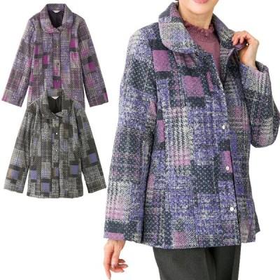 70代 ミセス コート シニア 服 ファッション 80代 60代  レディース 女性 プレゼント 薄中綿 格子柄 プリント コート
