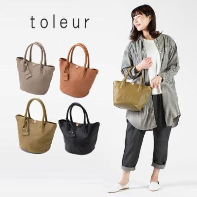 toleur トーラ  カウレザーミニトート 11663 ナチュラルファッション レザーバッグ 大人コーデ 大人かわいい カジュアルコーデ シンプル 革