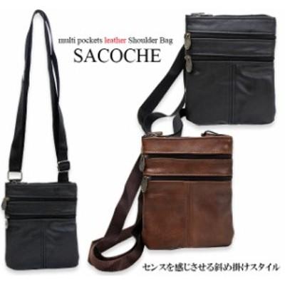 ショルダーバッグ 斜めがけ サコッシュ メンズ 男性 小さい 革 本革 軽量 軽い ブラック ブラウン 多機能 50代 60代