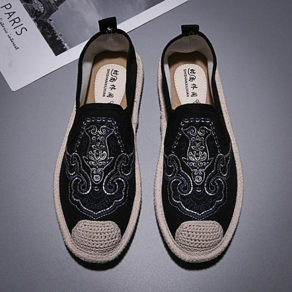 懶人鞋 老北京布鞋男旗艦店官方帆布漁夫鞋軟底懶人一腳蹬中國風刺繡豆豆