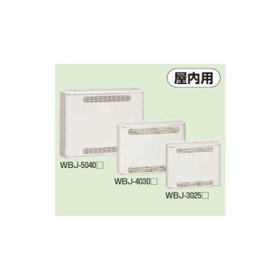 未来工業 WBJ-3025M 情報ウオルボックス(屋内用) 1個