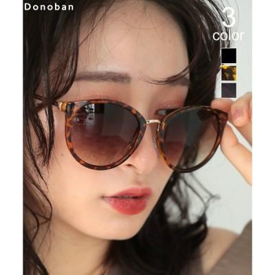 サングラス メタルブリッジサングラス ノーズパッド付き レディース アクセサリー 眼鏡 紫外線対策 DONOBAN