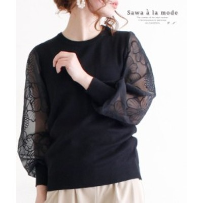 夏新作 レディース トップス ニット 刺繍 花刺繍 ブラック 黒 ぽわん袖 ボリューム袖 大人 韓国ファッション 大人可愛い 可愛い ふんわり
