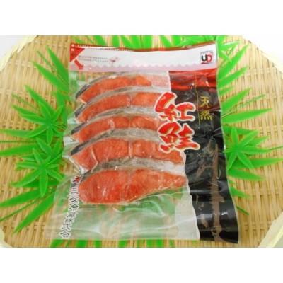 冷凍紅鮭切り身(5切れ入り)