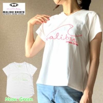 【送料無料】 【日本限定】 【Malib Shirts】 マリブシャツ 半袖 Vネック Tシャツ レディース チェーン刺繍 アメカジ ビーチ リゾート