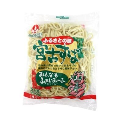宮古そば(宮古すば)400g(2人前) (冷蔵便)  沖縄そば オキコうるま御膳 麺