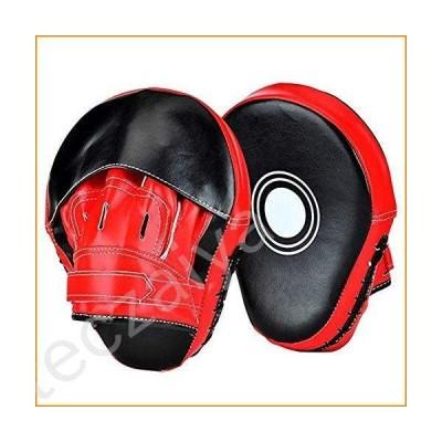 ボクシング Gokeop Boxing Curved Focus Punching Mitts- Leather Training Targets Pads at Home Gym for Father and Son,Ideal for MMA Karate