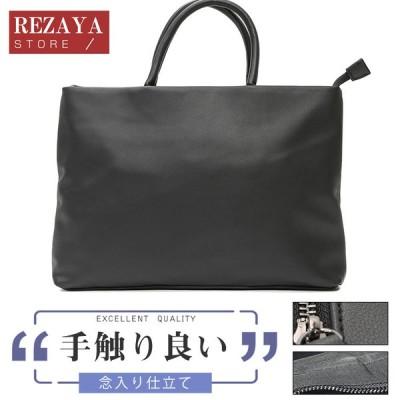 pu ハンドバッグ トートバッグ メンズ  2way 手提げバッグ ショルダーバッグ  シンプル 手提げ 斜めがけ ビジネスバッグ 通勤通学 鞄
